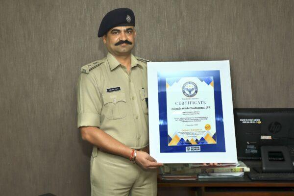 Rajendrasinh Chudasama, IPS