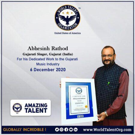 Shri Abhesinh Rathod